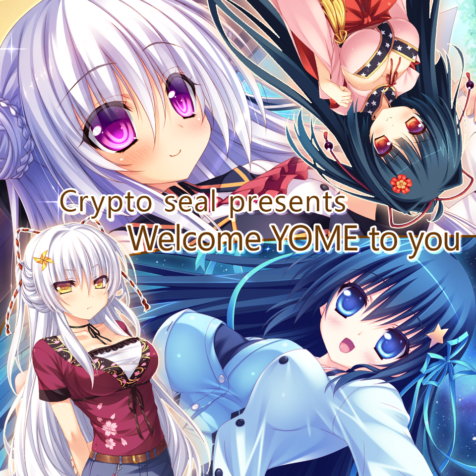 softhouse-seal project 「YOME」