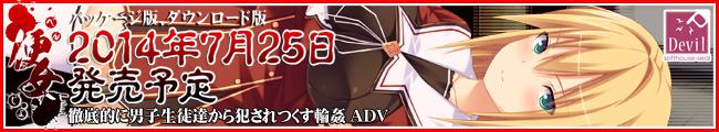 【便女】応援中!!