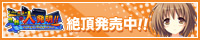 3/31ぜったい絶頂☆性器の大発明!!─処女を狙う学園道具多発エロ─